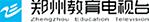 郑州教育电视台